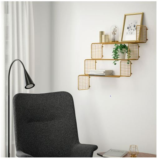 Ikea gold wall shelf from 2020 collection